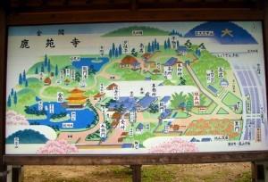 mappa del Kinkakuji, Kyoto