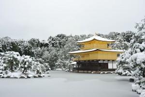 Kinkakuji d'inverno