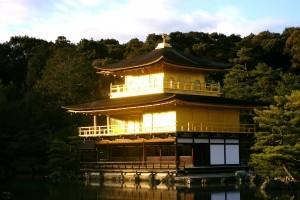 vista sul Kinkakuji- Kyoto
