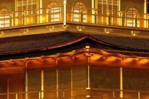 particolare del Kinkakuji, Kyoto