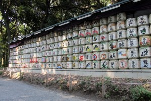 Barili di sake al Meiji Jingu, Tokyo