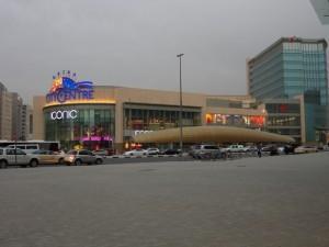 Deira City Centre 2, Dubai