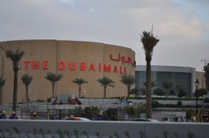 Dubai Mall 3, Dubai