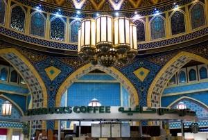 Ibn Battuta Mall 2, Dubai